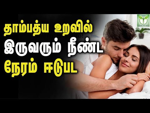 Best Health Tips For Men and Women - Tamil Health Tips   Health Tips For Men and Women