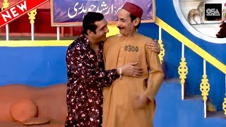 ZAFRI KHAN & IFTIKHAR THAKUR 2019 New Stage Drama Best Comedy Clip   Very Funny😂