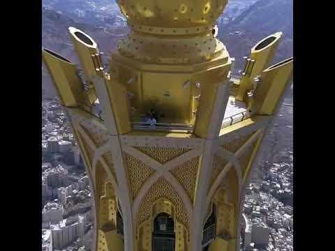 Amazing Drone Footage of Makkah