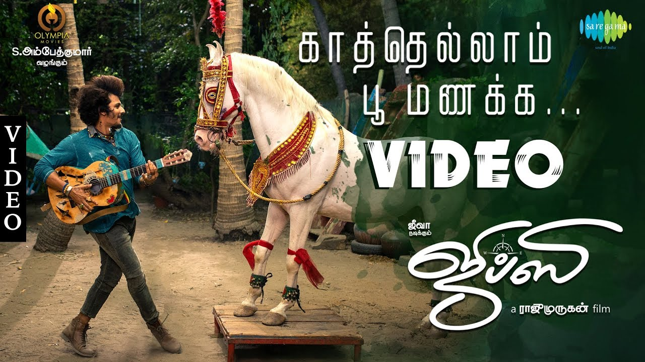 Gypsy | Kaathellam Poo Manakka | Video | Jiiva | Santhosh Narayanan | Raju Murugan | Natasha Singh