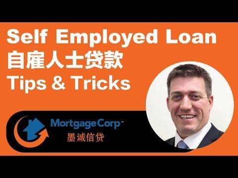 How to Get A Self Employed Loan! 自雇人士贷款[支招]