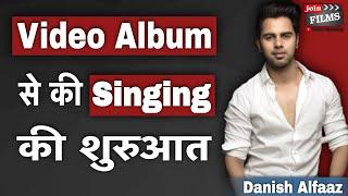 How To Start Career In Singing | Musician Ya Singer Kaise Bane | Danish Alfaaz | #FilmyFunday