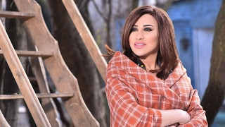 Najwa Karam - Habibi Min [Official Music Video] (2017) / نجوى كرم - حبيبي مين