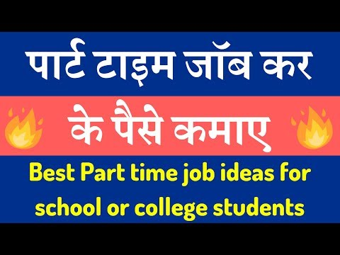 Best Part time job ideas for school or college students in India