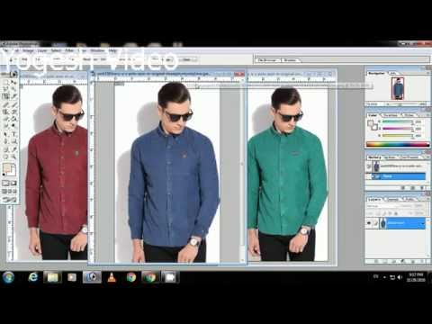 How to change shirt color in Photoshop 7