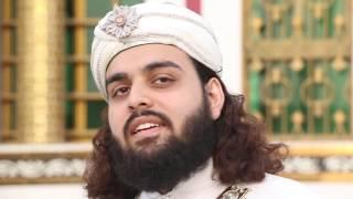 Rafiq e Tajdar e Ambiya Siddique Akbar    Manqabat   Shabbir Ahmad Siddiqui   Lasani Sarkar