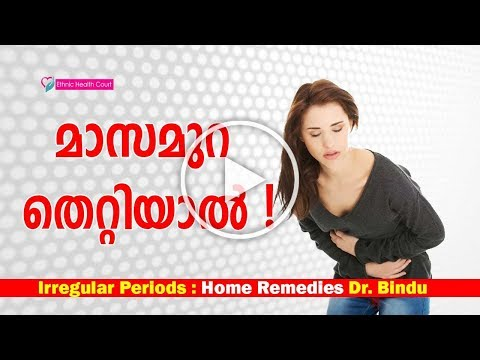 How To Stop Irregular Periods | Irregular Periods Treatment in Malayalam | Ethnic Health Court