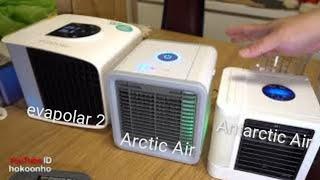 [HKTVmall 到貨] Antarctic Air 冷風機開箱 - Evapolar 2 / Arctic Air / Antarctic Air 比較