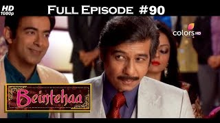 Beintehaa - Full Episode 86 - With English Subtitles