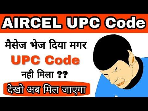 अब बिना SMS भेजे ऐसे लेलो Aircel UPC Code 2 मिनट में | Get Aircel UPC Code With IVRS Call | Hindi
