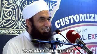 (Short Clip #6) Allah K Rastay Main Kharch Karnay Ki Fazilat - Molana Tariq Jameel (3 Minutes)