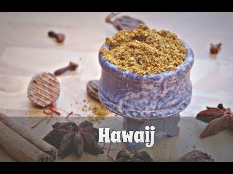 How to Make Hawaij | Capture the True Taste of Yemeni Cuisine (Slideshow)