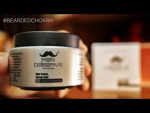 MEN DESERVE Hair Cream Strong Hold