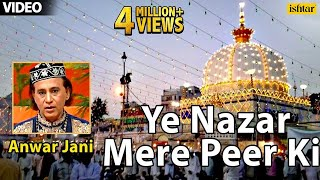Ye Nazar Mere Peer Ki Hit Qawwali By Anwar Jani | Islamic Video Songs