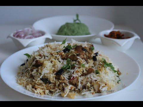Chicken Biryani l How to make Chicken Biryani l Chicken Biryani in Malayalam