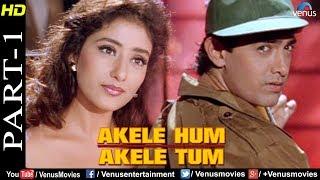 Akele Hum Akele Tum - Part 1 | Aamir Khan | Manisha Koirala | 90
