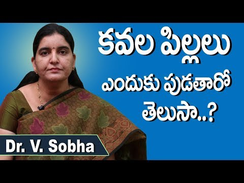 How Baby Twins Are Formed ? | Pregnant With Twins in Telugu | Dr.V.Sobha | Doctors Tv Telugu
