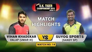 HIGHLIGHTS | Umar XI VS Sandy SP | UK Tiger Championship 2019, Ghatkopar