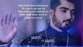 JANEE VE JANEE song lyrics Main rovaan mainu ron ni dindi Meri shayari  lyrics Music official Video