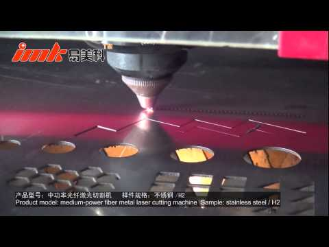 Stainless steel 2mm: 400W 500W metal fiber laser cutting machine