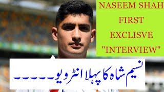 Naseem shah interview   Emotinal Naseem shah   Naseem Shah wickets