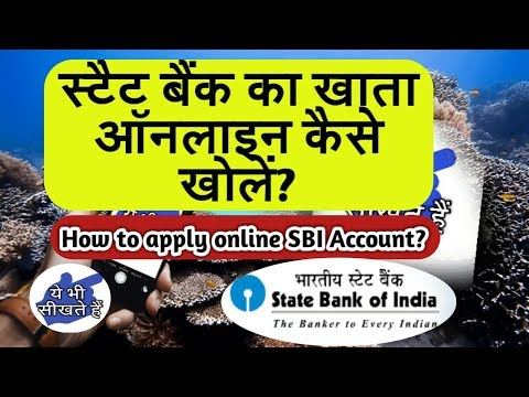 How to Apply SBI online account opening form?