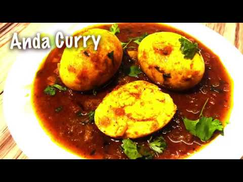 Egg Curry Recipe | Simple Egg Curry | Egg Masala Gravy | Anda Curry in Dhaba Style