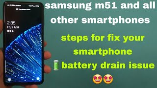 samsung m51 battery drain problem solved | steps for fix your smartphone battery drain issue