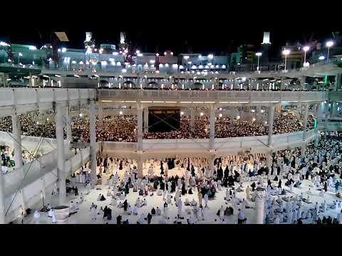 Harram Makkah   II