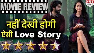 October Movie Review: एक अलग ही Level पर ले जाएगी Varun की ये Love Story