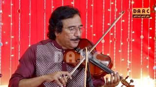 Parda Qaseeda Haq De Wali Da / DAAC / Ustad Raees Khan Violinist in Shahpur Chakwal