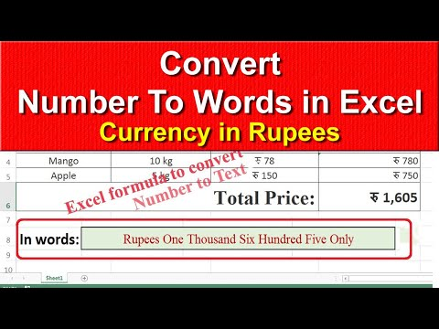 Convert Currency in Number to Words (Rupees) in Excel 2007/2010/2013/2016