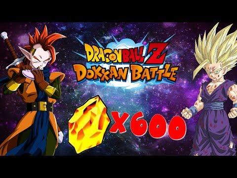 Invocation DBZ DOKKAN BATTLE-J'utilise 600 PIERRES pour les 2 ans !