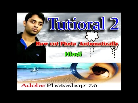 How to use using magnatic wand tool in Adobe Photoshop 7 0  Hindi Tutioral 2