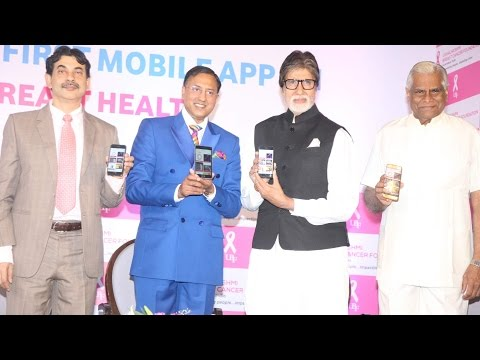 Amitabh Bachchan Launches World's First Mobile App On ABC of Breast Health