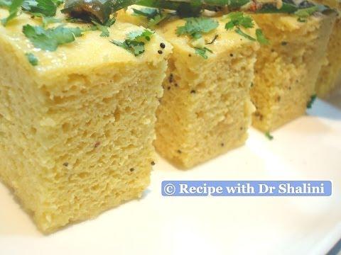 Dhokla, Dhokla Recipe, Instant Dhokla, Khaman Dhokla, Besan Dhokla without ENO