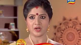 Ama Ghara Laxmi | 24 April 2018 | Promo | Odia Serial - TarangTV
