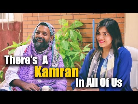 There's a Kamran in all of us | Bekaar Films | Funny