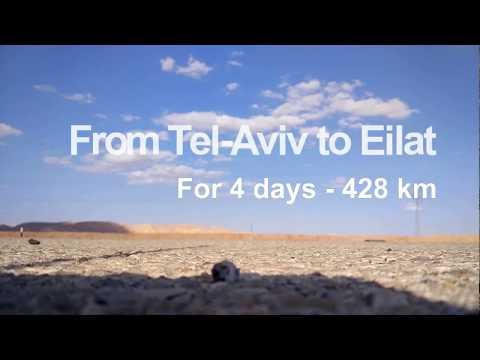 From Tel-Aviv to Eilat