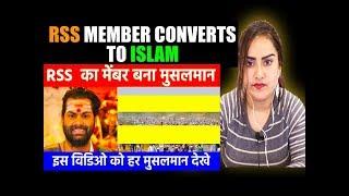 RSS Member accept Islam