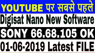 powervu software for solid 6141 2018 Videos - ytube tv