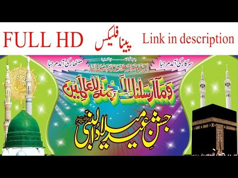 Corel Draw X7  Free Ddownload Template Islamic