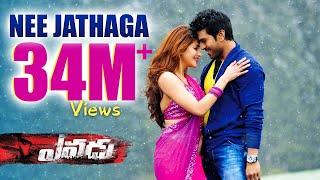 Nee Jathaga Full HD Song From Yevadu || Ram Charan, Allu Arjun, Sruthi Hasan, Etc