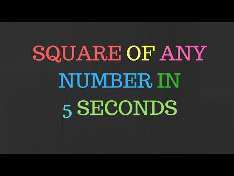 how to find square of any number in 5 seconds in ( Hindi )