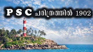 Important Events of 1907 PSC - Previous Question Answer Kerala PSC
