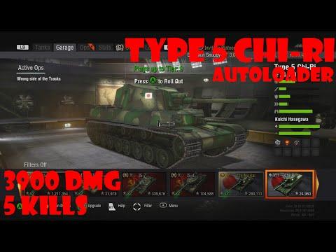 World of Tanks Xbox 360 - Type 5 Chi-Ri