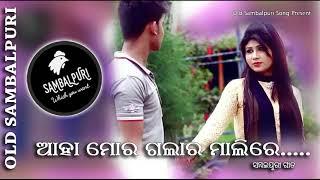 sambalpuri old song