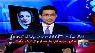 Aaj Shahzeb Khanzada Kay Sath - 20-August-2018