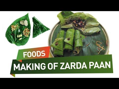 How to Make Jardha Pan - కిళ్ళీ ఎలా తయారు చెయ్యాలి ? | South Indian Recipes