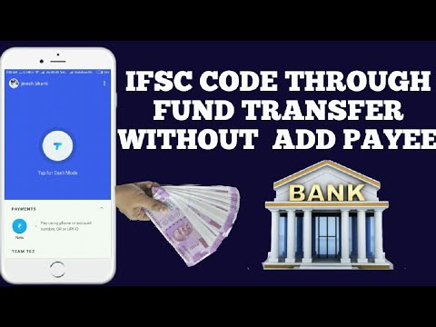 How to fund transfer through ifsc code in tez upi app || fund transfer tez upi app ||